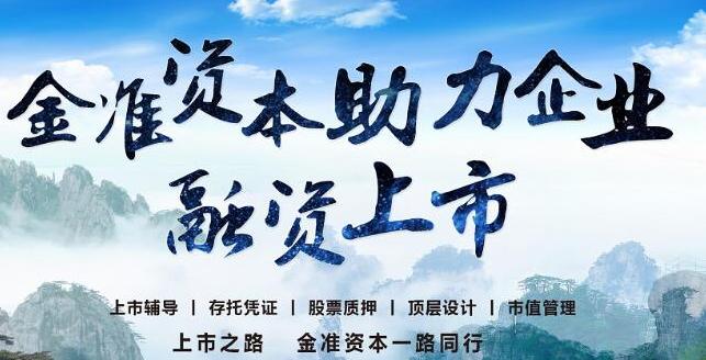 et39891062120101 - 香港上市首次需要多少费用及每年年费列表解析 金准问答-海外上市