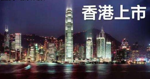 et39949072054341 - 香港上市的时间,你了解吗 |金准问答-海外上市