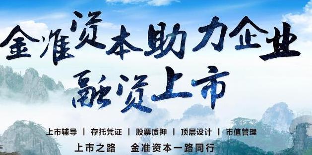 et40005082033451 - 企业在香港上市,需要满足哪些条件?|金准问答-海外上市