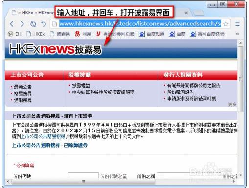 et40059100636231 - 怎么查询香港上市公司年报、招股书、公告及通告|金准问答-海外上市