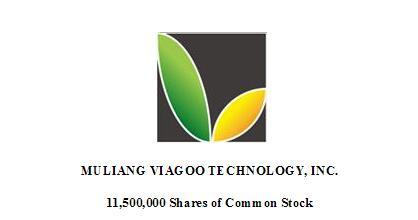 et41812011149294 - IPO动态丨本周美股预告:4家公司即将上市-海外上市