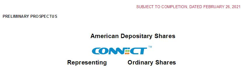 et41818021157067 - IPO速递丨赴美上市热潮持续 3家中企同日递交IPO申请-海外上市