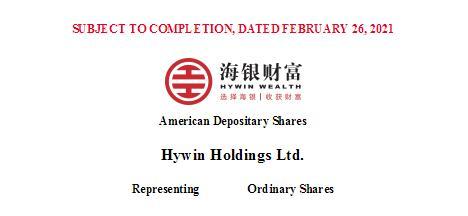 et41827021731274 - IPO速递丨赴美国上市热潮持续 3家中企同日递交IPO申请-海外上市