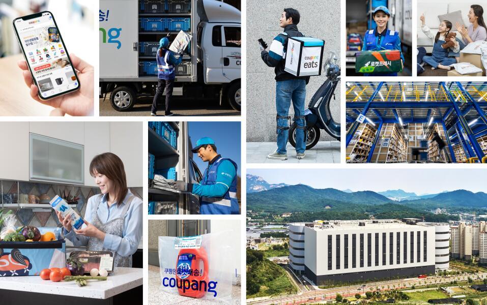 et41828021731272 - 韩国电商巨头Coupang公布赴美国上市条件-海外上市