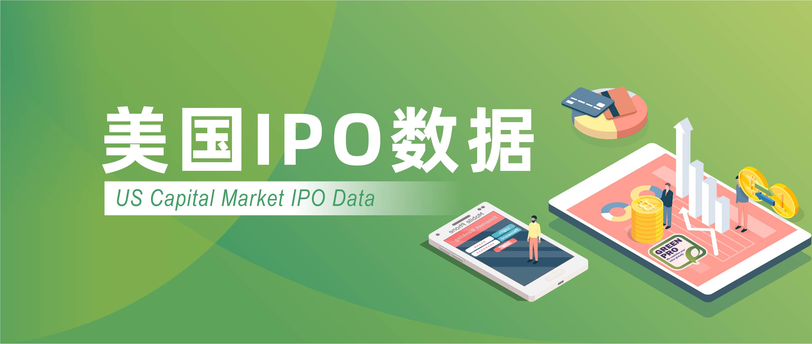 et41842041000131 - 2021年2月中企赴美IPO回顾:6家企业募资6.4亿美元-海外上市