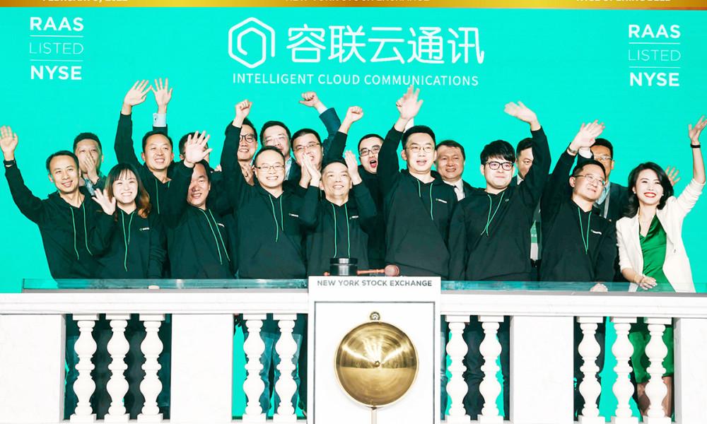 et41842041000133 - 2021年2月中企赴美IPO回顾:6家企业募资6.4亿美元-海外上市