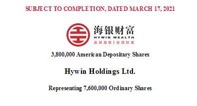 et419492215225113 - IPO动态丨本周美股预告:13家公司将美国上市 含知乎等2家中企-海外上市