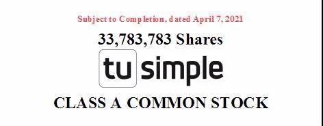 et42080121704054 - IPO动态丨本周美股预告:6家公司即将美国上市-海外上市