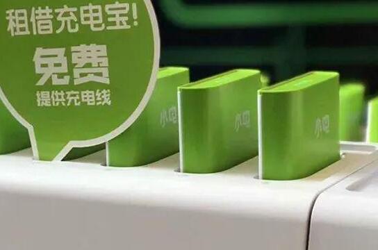 et42087121713421 - 小电科技拟香港上市 或成共享充电宝行业第二家上市企业-海外上市